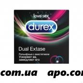 Дюрекс презерватив dual extase n3