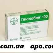 Глюкобай 0,1 n30 табл