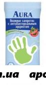 Аура салфетки влажные антибактериальные n20