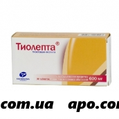 Тиолепта 0,6 n30 табл п/о