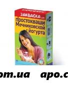 Закваска бактериальная для простокваши и йогурта n5 пак/эвиталия/
