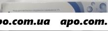 Ацикловир 5% 5,0 мазь /озон