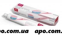 Сплат зубная паста special extreme white 75мл