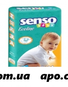 Senso baby ecoline midi 4-9кг n44