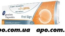Тест д/раннего опр беременности premium diagnostics /премиум диагност/ fs n1