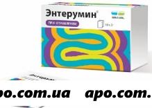 Энтерумин 5,0 n10 пор д/сусп