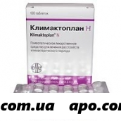 Климактоплан н n100 табл д/рассас