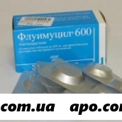 Флуимуцил 0,6 n20 шип.табл