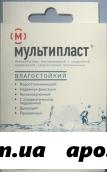 Лейкопластырь мультипласт бактериц влаг n20/набор