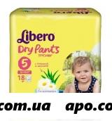 Libero подгузники-трусики dry pants 5 10-14кг n18