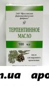 Терпентинное масло 100мл инд/уп