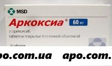 Аркоксиа 0,06 n14 табл п/плен/оболоч