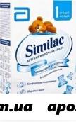 Симилак 1 смесь сух молочная д/дет350,0