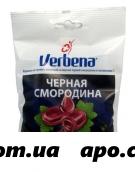 Леденцы вербена /черная смород/ 60,0