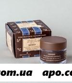 Масло какао натур растит 30мл банка/ботаника/