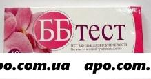 Тест д/опр беременности бб n1
