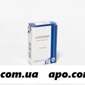 Атропин 1% 5мл флак гл капли крыш/кап