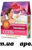 Соль д/ванн гималайская антицеллюлит мировые рецепты красоты 0,5кг