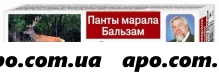 Валентина дикуля бальзам косметич д/тела панты марала 100мл
