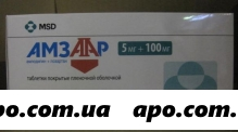 Амзаар 0,005+0,1 n30 табл п/о