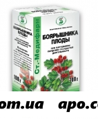 Боярышника плоды 100,0 /ст-медифарм