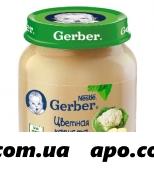 Гербер пюре дет овощное цветная капуста картофель 130,0