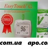 Тест-полоски easy touch глюкоза n50x2+глюкометр easy touch g