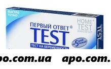 Тест д/опр беременности первый ответ n1