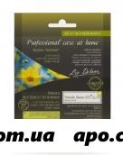 Liv delano маска экстрапитательная 7,0+крем-пилинг 5,0 д/сух и обезвожен кожи лица