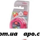 Сплат зубная нить professional объем клубника 30м