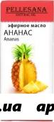 Pellesana масло ананаса эфирное 10мл