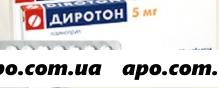 Диротон 0,005 n28 табл