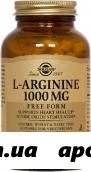 Солгар l-аргинин n90 табл