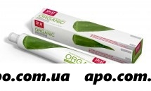 Сплат зубная паста special organic 75мл