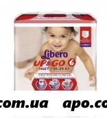 Либеро подгузники-трусики ап анд гоу экстра лардж 13-20 кг n14