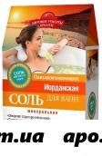 Соль д/ванн иорданская омолаж мировые рецепты красоты 0,5кг