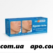 До и после крем-гель анти-акне д/проблем кожи 50мл