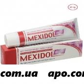 Мексидол дент зубная паста sensitiv 65,0