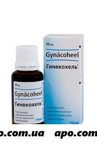 Гинекохель 30мл капли