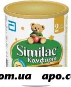 Симилак 2 комфорт смесь сухая д/детей 375,0