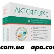 Актофлор-с 2мл n30 тюбик/капельн