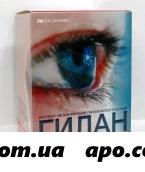 Гилан ультра комфорт 0,3% 0,4мл n30 капли глазные