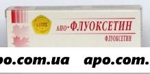 Флуоксетин-апо 0,02 n20 капс