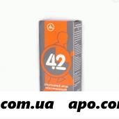 42 спортивный крем разогревающий 75мл