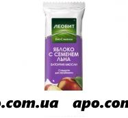 Леовит биослимика батончик-мюсли яблоко/сем льна 30,0