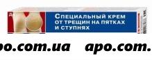 Скорая помощь крем д/пяток 100мл