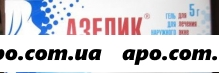 Азелик 15% 5,0 гель д/наруж