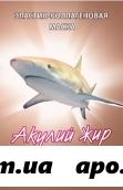 Акулий жир маска эластин-коллаг дрожжи n1