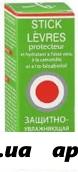 Бельведер помада защит-увлаж алоэ/ ромашка/бисаболол 4,0