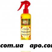 Золотой шелк спрей-конд эффект биовыпрям вол350мл